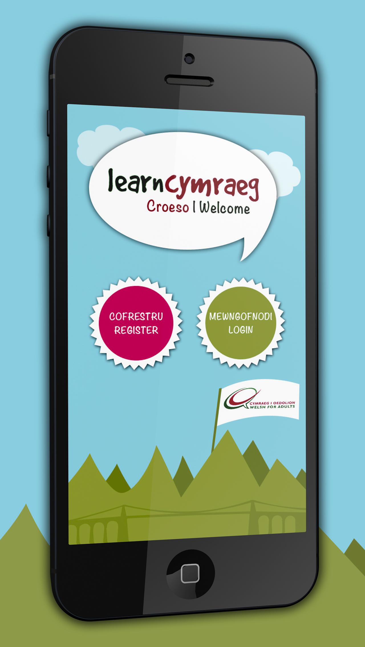 LC App